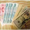 Во что вложить деньги в условиях кризиса, чтобы сохранить и приумножить их