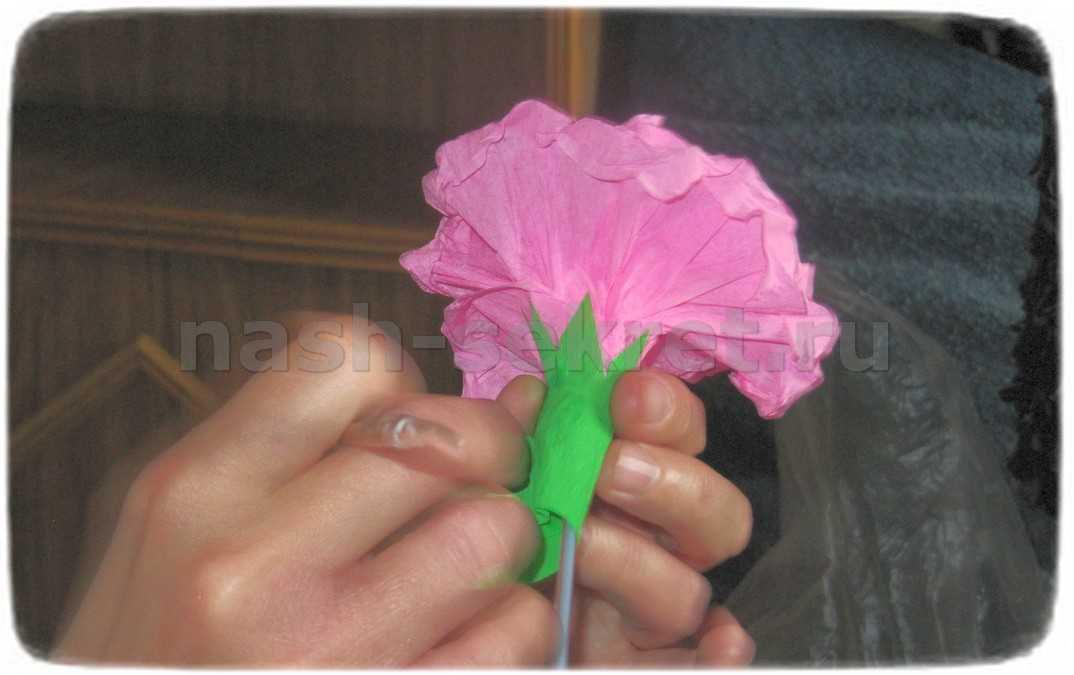 бумажный цветочек
