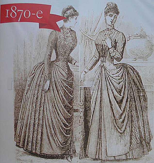 женщина 19 века