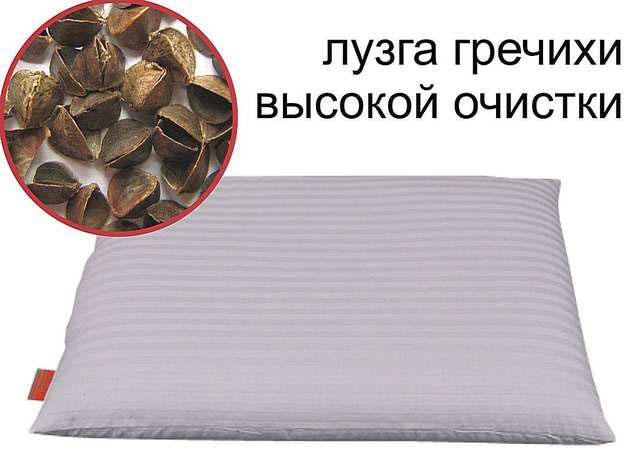 подушка с лузгой гречихи