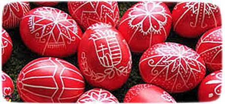 красный цвет пасхального яйца символизирует