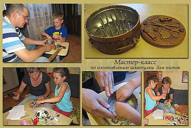шкатулка для рукоделия своими руками мастер класс
