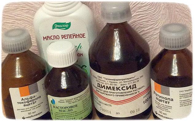 масло и витамины