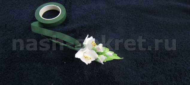 обработка цветка