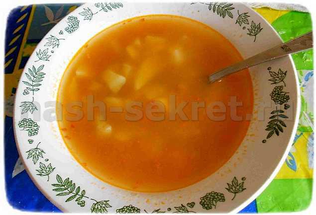 суп пересолен