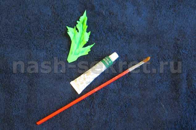 окраска листа