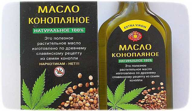 конопляное масло полезные свойства и противопоказания