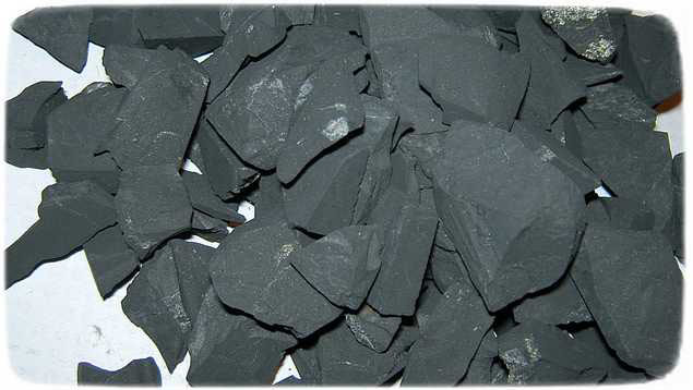 шунгитовый камень