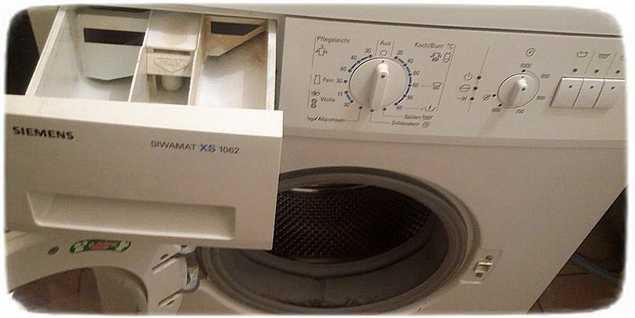 запах из стиральной машинки автомат как избавиться