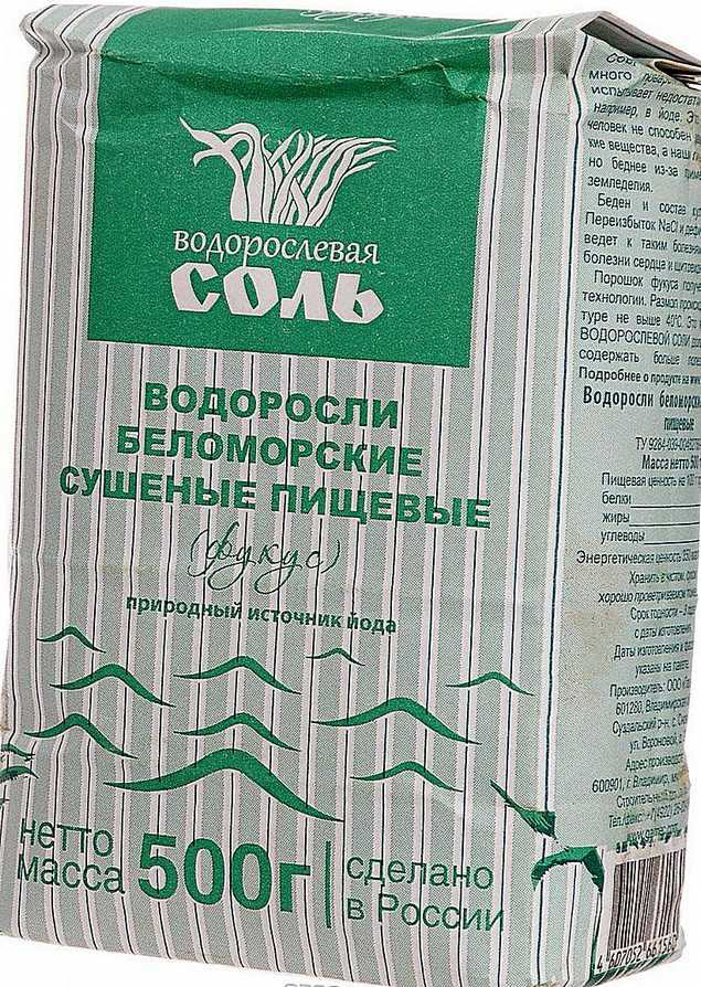 купить фукус