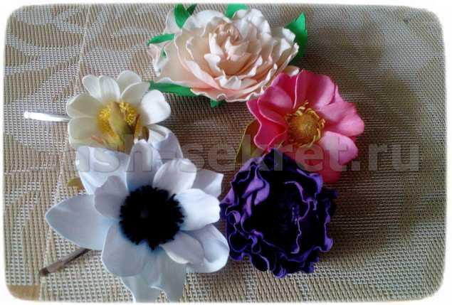 цветочки из фома