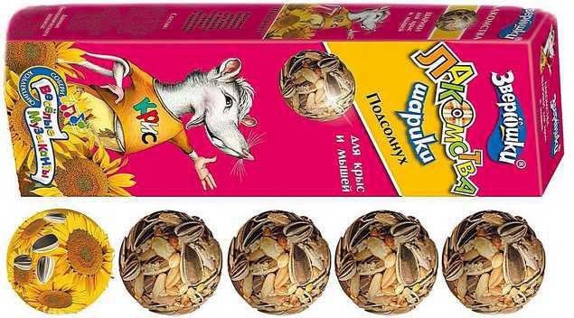 лакомство-шарики для декоративных крыс