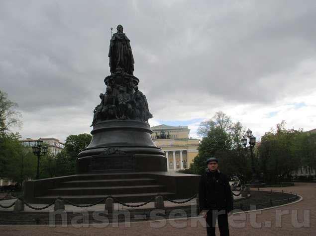 Памятник Екатерине Великой возле Александринского театра