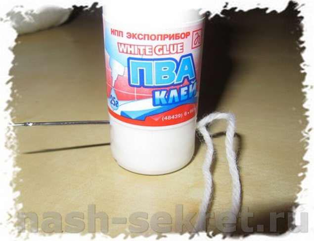 протыкаем бутылек с клеем иглой