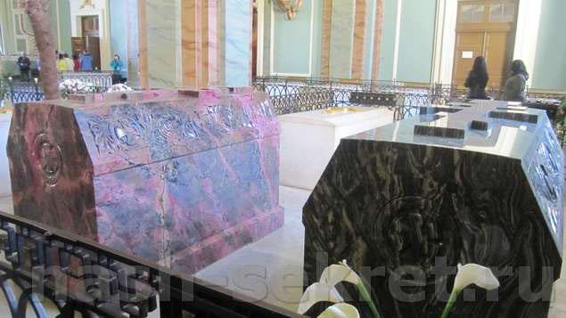 Надгробные плиты Петропавловка