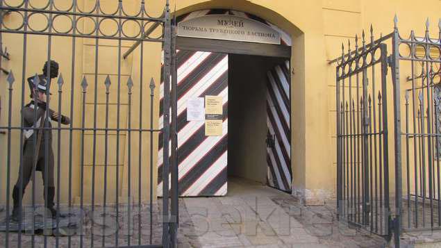 Ворота в Трубецкой бастион