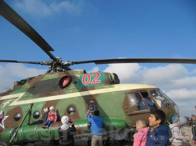 вертолет и дети