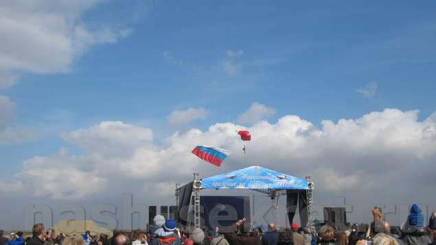 приземление парашютиста