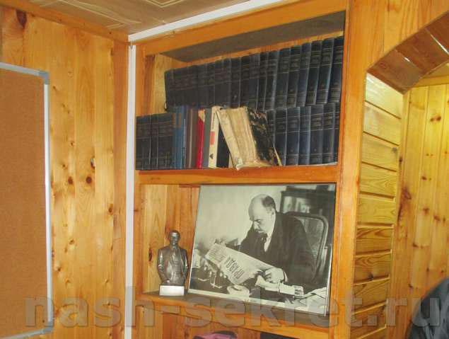 Библиотека им.Ленина уйский район челябинская область