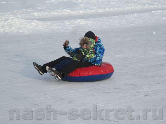 Активный зимний отдых