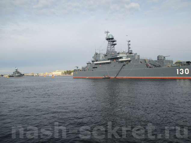 Десантный корабль «Королев»