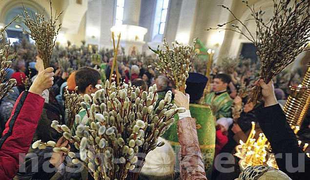 Обычаи Вербного воскресенья