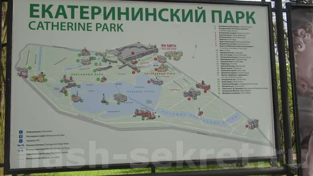 "Схема ""Екатерининского парка"""