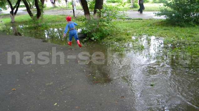 Игры во время дождя