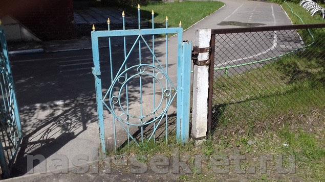Алфавит на заборе