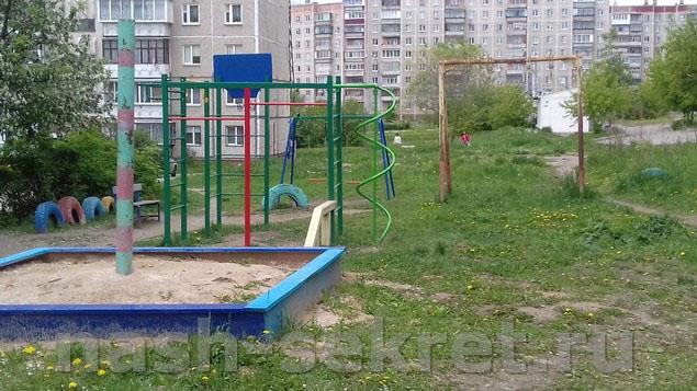 Игровой двор