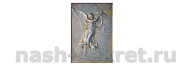 Олимпийские медали 1900