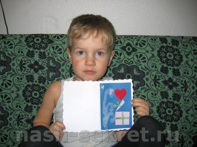 Рисовать картину