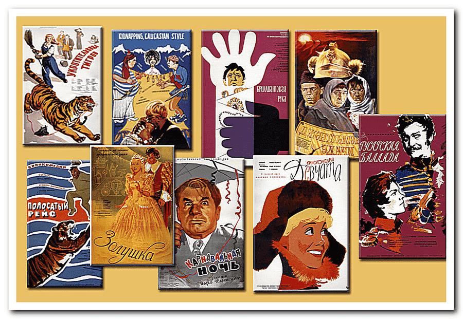 Новогодние советские фильмы