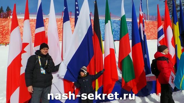 Флаги на Ски-кросс