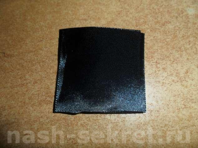 Вырезаем квадрат черного цвета 5*5