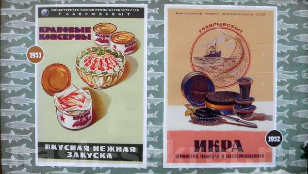 СССР добыча и консервирование крабов