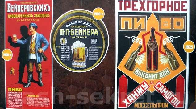 Россия главный европейский производитель и поставщик спирта начала ХХ века