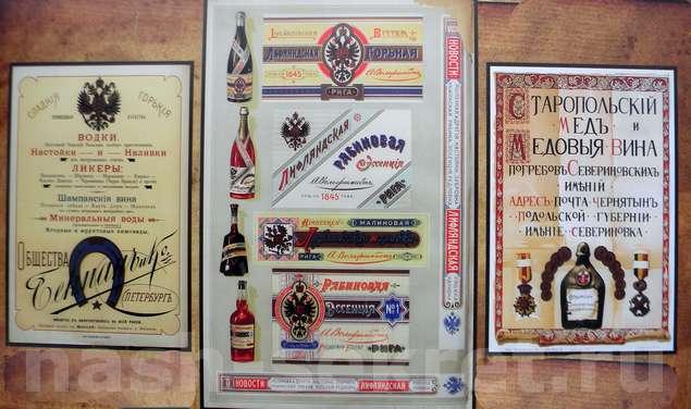 Рекорд Шаболовского пивоваренного завода 1913 год