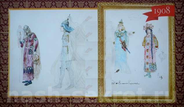 опера Н.А. Римского-Корсакова «Кащей Бессмертный» 1908